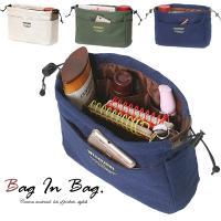 軽量でポケットがたくさんありとても便利なバッグインバッグです ポケットの少ないバッグや小物を小分けし...