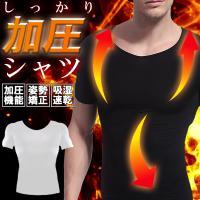 【加圧機能】 日本人の体型に特化して設計されてストレッチ&吸汗速乾加工された生地を使用 お腹の回りと...