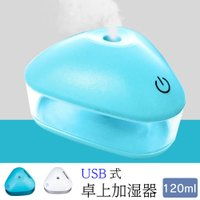 USB式 コンパクトサイズ 卓上加湿器 ミニ加湿器   オフィス用 家庭用 LED付 静音 携帯式 ...
