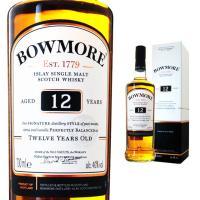 箱入 ボウモア 12年40度 700ml ウイスキー モルト スコッチ ウィスキー スコッチウィスキー スコッチウイスキー お酒 銘柄あすつく