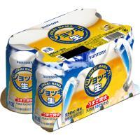6缶パック ST ジョッキ生 350ml缶×6本 サントリー 新ジャンル 第3ビール