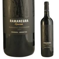 ラマネグラ レセルバ カベルネソーヴィニョン2015 750ml 赤ワイン|ricaoh
