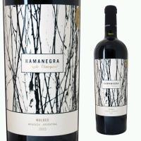 ラマネグラ シングルヴィニヤード マルベック 2015 750ml 赤ワイン ricaoh