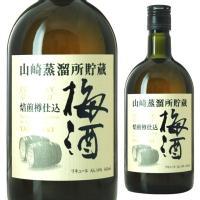 ST 山崎蒸留所貯蔵焙煎樽仕込み梅酒 14度 660ml  リキュール 梅酒 ricaoh