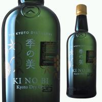 季の美 KINOBI 京都ドライジン 45度 700ml スピリッツ ジン ricaoh