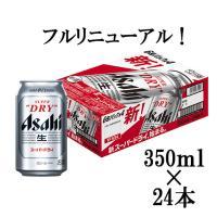 ケース アサヒ スーパードライ 350ml缶×24本 ビール アサヒ|ricaoh