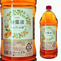 大容量 杏露酒 あんずのお酒 14度 2700ml 2.7L キリン 中華酒