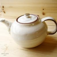 味わい深い 粉引ポット 茶漉し付 おしゃれ カフェ風 紅茶 コーヒー お茶 ティーポット
