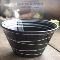 八角こだわりラーメン鉢はたっぷりラーメンが味わえるサイズです。  しっとり落ち着いた雰囲気のカラーは...