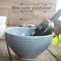 松助窯 手づくり 盛大鉢 ワインクーラー パンチボールです。  おうちでカフェ&ホテル風に盛り付け可...