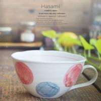 和食器 波佐見焼 カラー丸紋 軽々スープ碗 赤 おうち ごはん うつわ 陶器 日本製 カフェ 食器