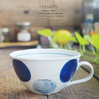 和食器 波佐見焼 カラー丸紋 軽々スープ碗 青 おうち ごはん うつわ 陶器 日本製 カフェ 食器