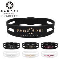 BANDELは最新のジャパンテクノロジーを駆使して開発されたシリコンブレスレットです。スポーツシーン...