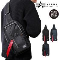 MA-1やN-3Bでも知られる世界的なミリタリーブランド、アルファとのコラボレーションバッグ。  ■...