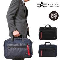 MA-1やN-3Bでも知られる世界的なミリタリーブランド、アルファとのコラボレーションバッグ。ビジネ...