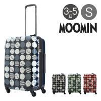 ムーミン スーツケース 当社限定 かわいい 50L 56cm 3.9kg MM2-020 拡張 ハード ファスナー MOOMIN TSAロック搭載 [PO10]