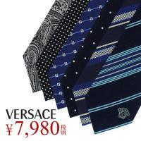ヴェルサーチのネクタイが激安!多彩な柄からお選びいただけます。プレゼントにオススメ♪ギフトラッピング...