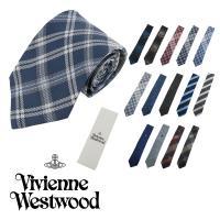ヴィヴィアン・ウエストウッドの上質ネクタイが激安♪ヴィヴィアン・ウエストウッドオリジナルパッケージ付...