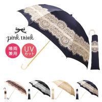 コンパクトでもまるいシルエットにこだわったかわいい折傘♪ゴージャスなレースプリントでレディライクに☆...