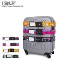 鮮やかなカラーが綺麗なスヌーピーのスーツケースベルト。TSAロック搭載で安心です。自分のスーツケース...