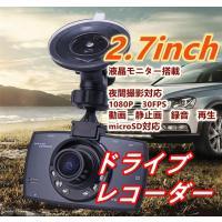商品詳細 ■モニター 2.7インチ ■動画保存形式 AVI ■静止画保存形式 JPEG ■音声録音形...