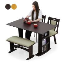 折りたたみタイプの4人用ダイニングテーブルセットです。急なお客様が来ても、テーブルを90cmから12...