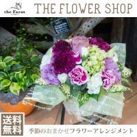 ■ 土・日・祝を除く平日13時までのご注文で当日発送。 ■ お花の種類、色の濃淡はその時期の最良のお...