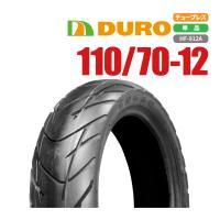 Yamaha・Suzuki純正指定サイズ DURO 110/70-12 4PR HF-912A T/L □シグナス125X(SE12J/SE44J) アクシス100 ZZ□