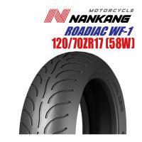 【ポイント5倍】ナンカン ローディアック 120/70ZR17 M/C (58W) TL NANKANG ROADIAC バイク用フロントタイヤ