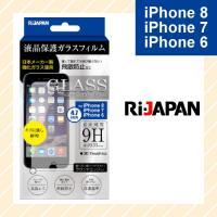 RISP-8R