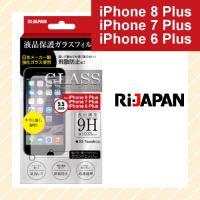 RISP-8PR