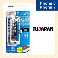 RISP-FC8RWH