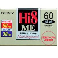 E6-60HME4