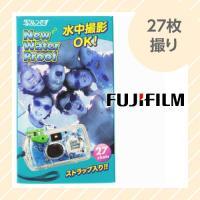 【製品詳細】 *フィルム:フジカラー SUPERIA ズームマスター800  *撮影枚数:27枚  ...