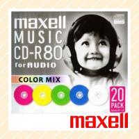 【商品型番】CDRA80MIX.S1P20S  【製品詳細】  *ジャンル分けに便利、使う楽しみが広...