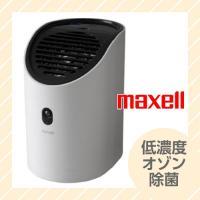MXAP-APL250WH