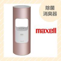 MXAP-AR201PS
