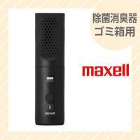 MXAP-ARS51