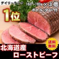 製法へのこだわり 肉の中心まで低温で加熱することで しっとりとした食感とジューシーな肉汁が 口の中で...