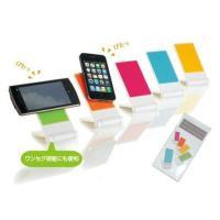 ★モバイルピタッとスタンド ★  携帯にも便利なコンパクト使用で、ビビットカラー5色が新登場! 折り...