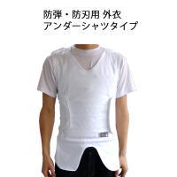 Yシャツの下に着用可能!目立たないインナーベストタイプ! 肌触りがよく軽量で通気性に優れていますので...
