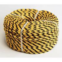 黄色と黒のシマシマで、視認性がよく非常に目立つロープです。災害時の救助活動・誘導・安全確保・倒れてき...
