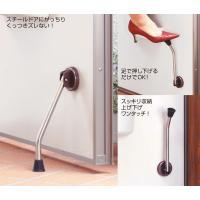 ストッパーが長くドアと床の間19cm迄対応できるロングタイプで、ドア周りの床に段差がある場合でもワイ...