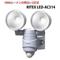 発光効率の高い7W超高輝度LEDを2灯搭載し、ハロゲン200W相当の明るさ1000ルーメンのLEDセ...