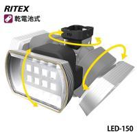 乾電池仕様なので、コンセントまでの配線が要らないセンサーライトです。 広範囲を照らすワイド照射タイプ...