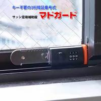 レール部分裏の両面テープのはくり紙をはがして、シールを貼るように窓のサッシに貼り付けるだけの簡単作業...
