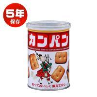 非常食の定番である缶入りカンパン!! 5年間の長期保存が可能です。 カンパンは形、大きさともに手ごろ...