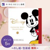 カタログギフト リンベル公式 ディズニー カタログギフトセレクション 3800円コース スマイル 内祝い 返礼品 お祝い 記念品 F816-001