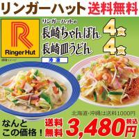 <麺・具材・スープのセット>   【ご注意】 こちらの商品は注文が集中しておりますので、発送まで1週...