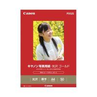 2310B007  【商品名】(まとめ) キャノン Canon 写真用紙・光沢 ゴールド 印画紙タイ...